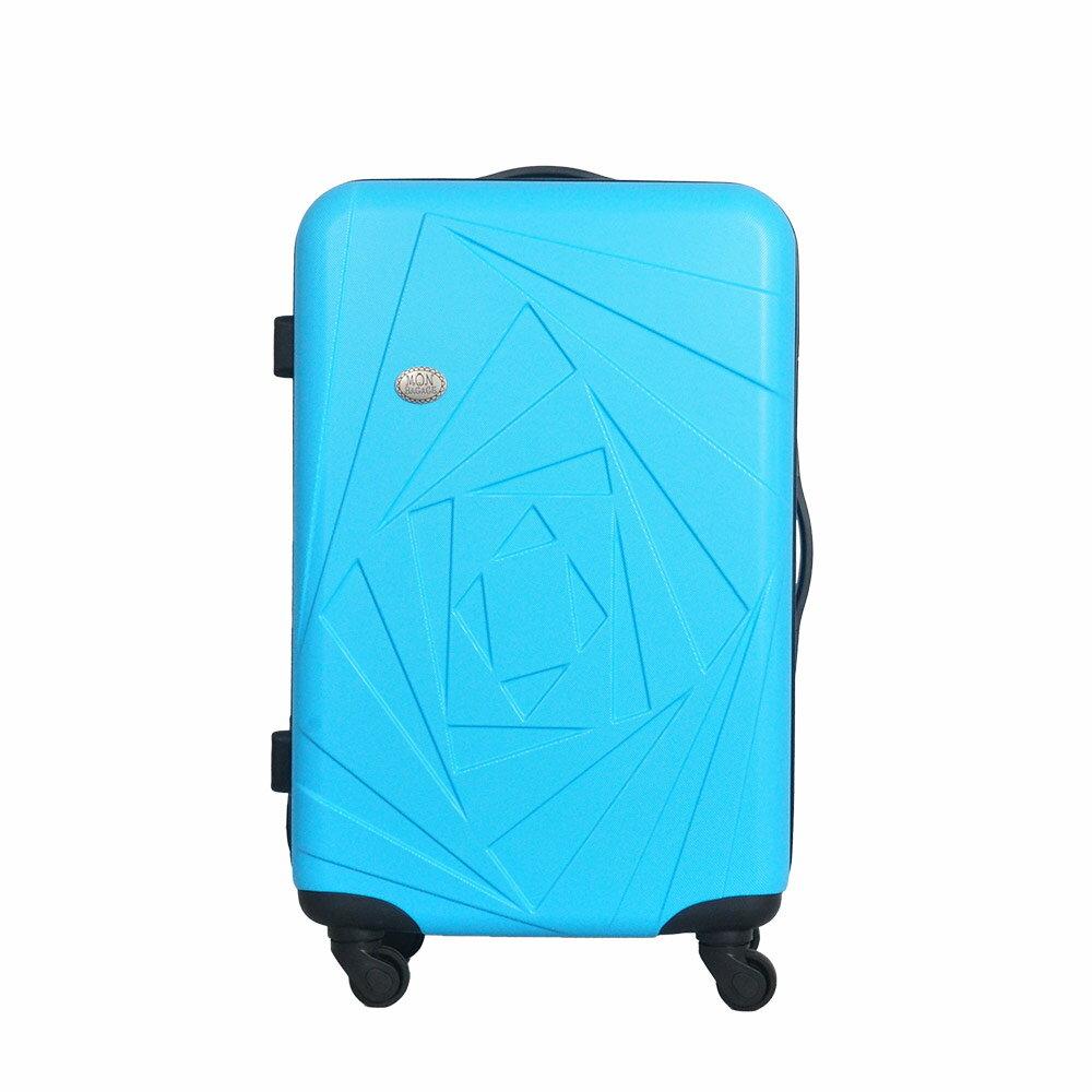 Mon Bagage 巴黎風情系列ABS輕硬殼 24寸 旅行箱 行李箱 6
