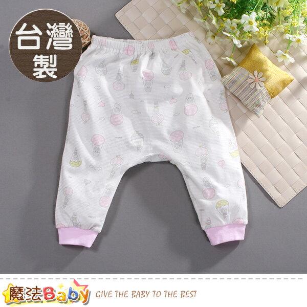 嬰兒服飾台灣製純棉薄款初生嬰兒褲魔法Baby~a70111