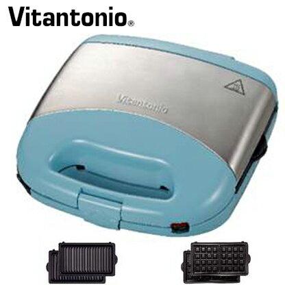 【送全家商品卡$500】Vitantonio VWH-33B 鬆餅機 一機兩盤(方型鬆餅+帕里尼)台灣公司貨保固一年