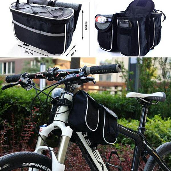 【省錢博士】四合一馬鞍包  自行車上管包 車前包  259元