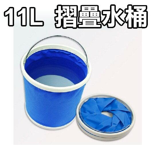 戶外折疊水桶 洗車桶 洗車用水桶 釣魚水桶 伸縮折疊水桶 收納箱 置物桶 洗車水桶61BE