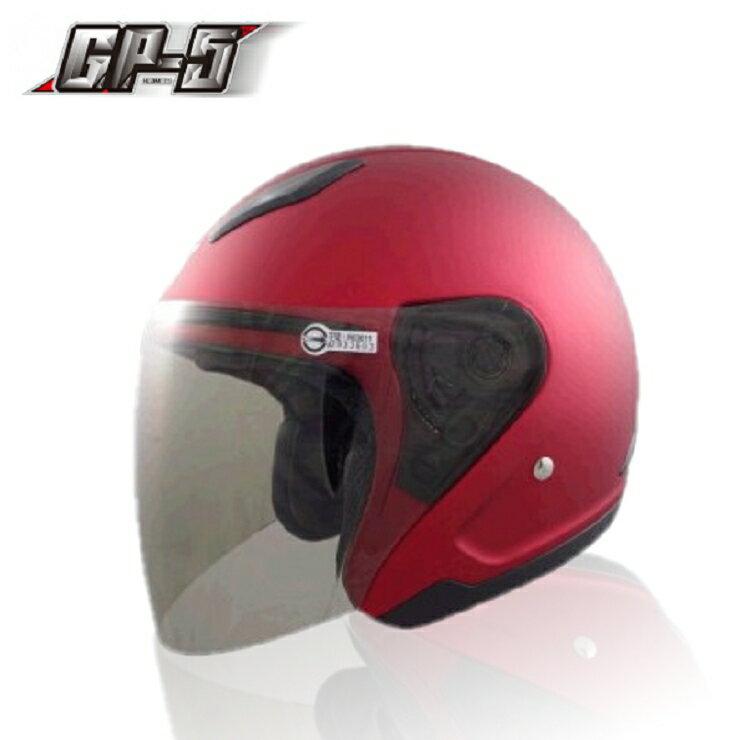 【頑騎】免運費【GP-5】小帽體3/4罩式安全帽 208素色安全帽 雙層鏡設計 台灣製造 共8色 - 限時優惠好康折扣