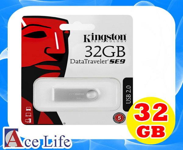 【九瑜科技】Kingston 金士頓 DTSE9H 32G 32GB 隨身碟 USB 2.0 金屬材質 Kingston DTSE9H 32GB 隨身碟
