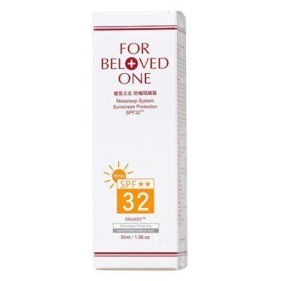 寵愛之名 防曬隔離霜 SPF32 (白色)30ml 封膜盒裝 即期出清 效期2018.04 即期出清