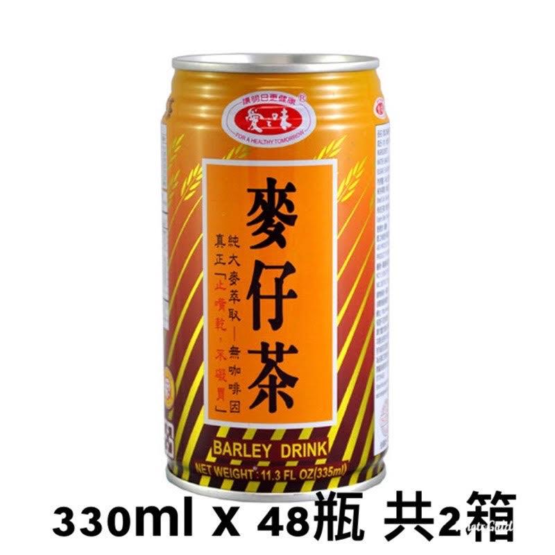 愛之味麥仔茶 330ml x 48瓶 (共2箱) 麥茶 罐裝茶 味丹 麥仔茶 餐廳  (HS嚴選)