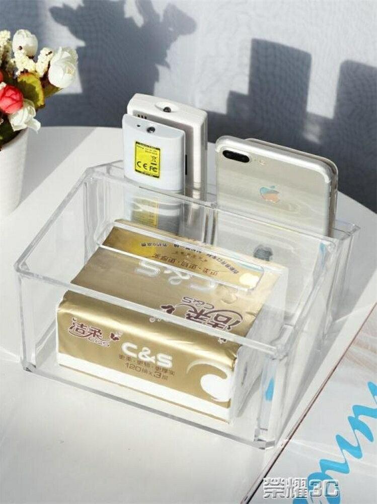 免運 紙巾盒 桌面亞克力紙巾盒抽紙盒家用客廳茶幾簡約可愛手機遙控器餐巾收納