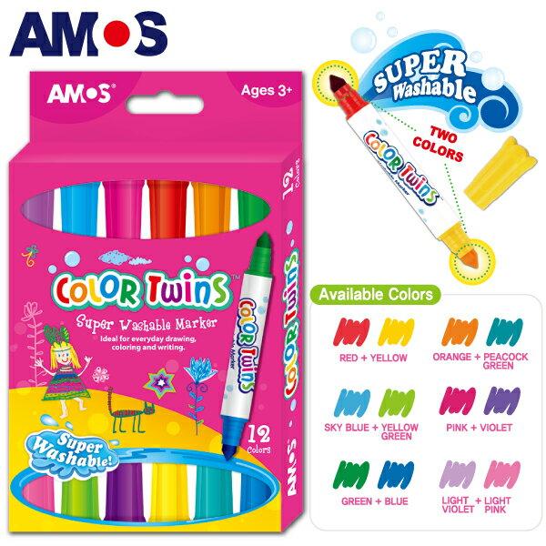 韓國AMOS 12色雙頭彩色筆(台灣總代理公司貨)
