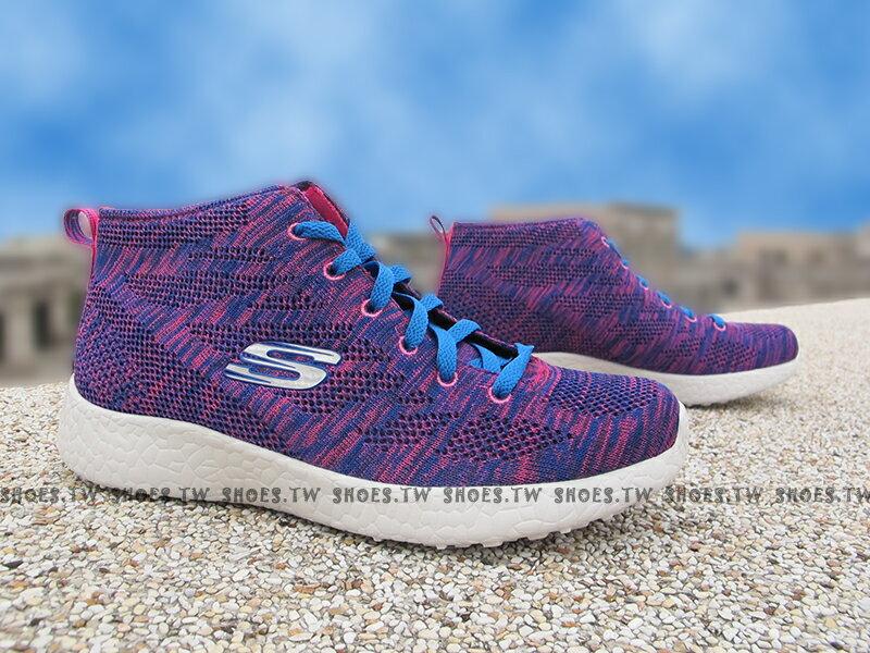 Shoestw【12730PRBL】SKECHERS 健走鞋 BURST 紫桃紅 編織 高筒