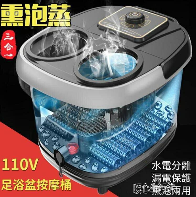 【新北現貨】養生泡腳機110V足浴盆恆溫按摩泡腳桶DT-888家用電加熱洗腳IGO