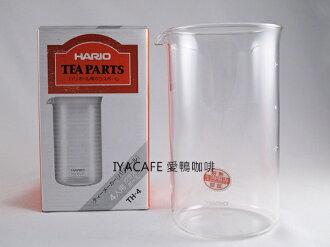 《愛鴨咖啡》HARIO THJ4SV 法式濾壓壺內杯 B-TH-4