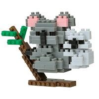 《 Nano Block 迷你積木 》NBC-257 無尾熊 0