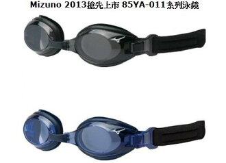 (????樂活)- MIZUNO 美津濃泳鏡 泳鏡 ( 頭帶:魔術黏 85YA-011