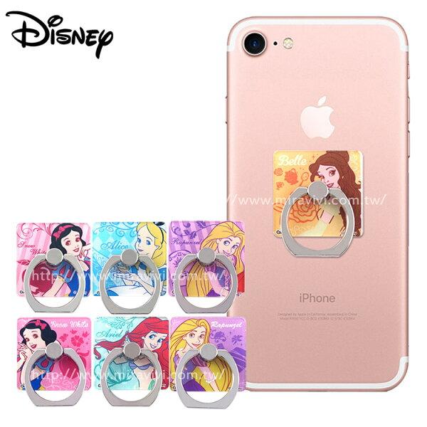 Miravivi:Disney迪士尼指環扣手機支架_公主系列
