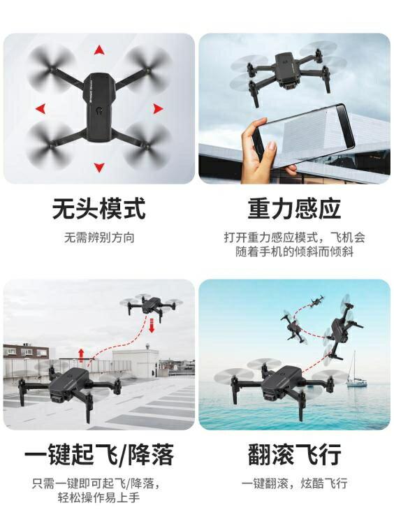 迷你空拍機 迷你無人機航拍高清4K專業飛行器小學生男孩小型遙控飛機兒童玩具【全館免運 限時鉅惠】