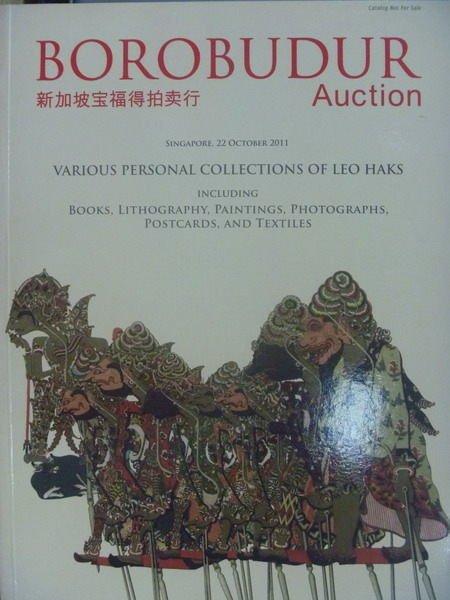 【書寶二手書T8/收藏_XDX】Borobudur_2011/10/22_Various Personal…