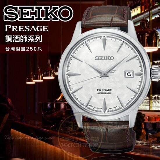 億錶行:SEIKO日本精工Presage經典調酒師系列櫻吹雪鏤空機械限量腕錶4R35-02H0WSRPC03J1公司貨