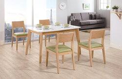 【尚品傢俱】HY-B456-04 奧斯卡雙色4.3尺餐桌
