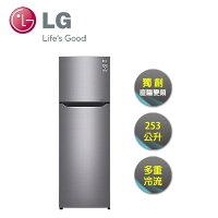 LG電冰箱推薦到LG | 253L 上下雙門 直驅變頻冰箱 星辰銀 GN-L307SV就在映象商城推薦LG電冰箱