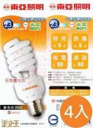 【尋寶趣】台灣東亞E2723W120V燈泡色(白光) 省電燈泡(10入) 書桌燈/閱讀燈 Lap-T12723WX10