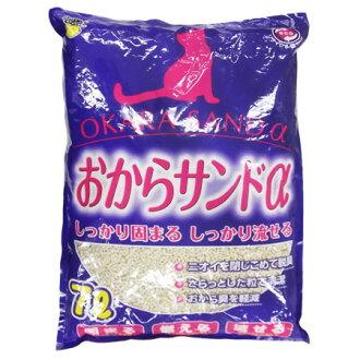《日本Super Cat》超級貓阿爾法環保豆腐貓砂 7L / 韋民豆腐砂同等級