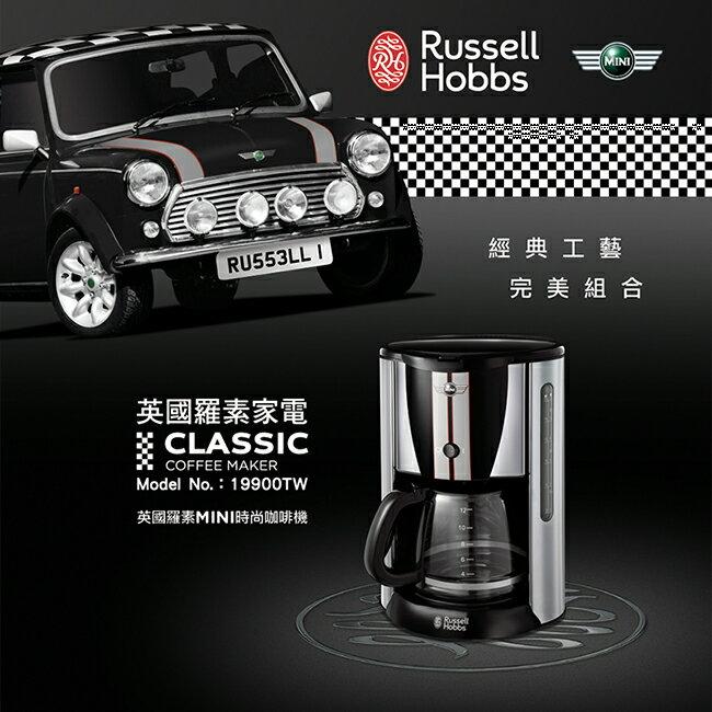 Russell Hobbs 英國羅素 MINI 時尚咖啡機19900TW(限量款)