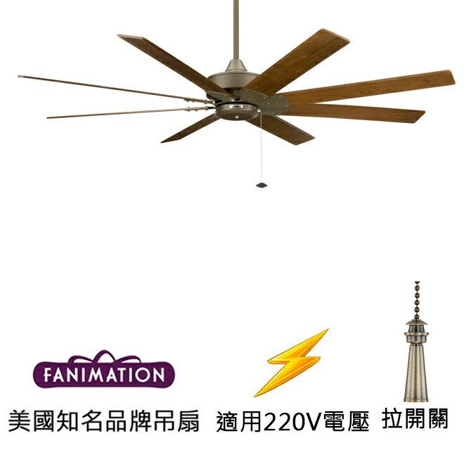 [top fan] Fanimation Levon 63英吋吊扇(FP7910OB-220)油銅色