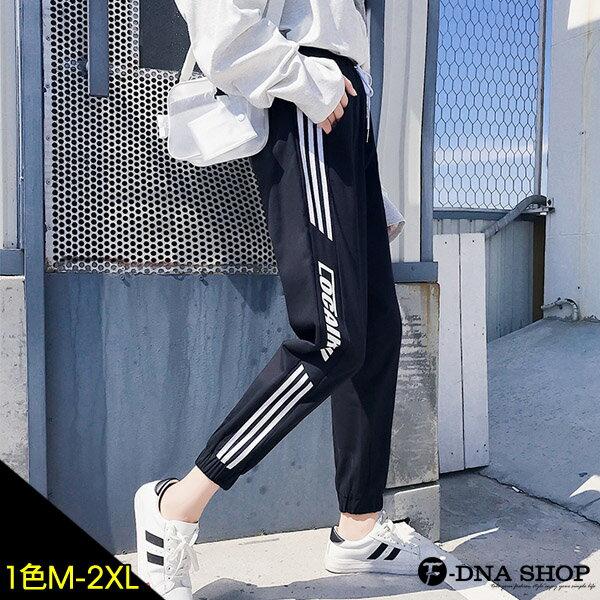 下殺價299元★F-DNA★LOCAIKW線條鬆緊綁帶雙口袋束腳運動長褲(黑-M-2XL)【ET12831】