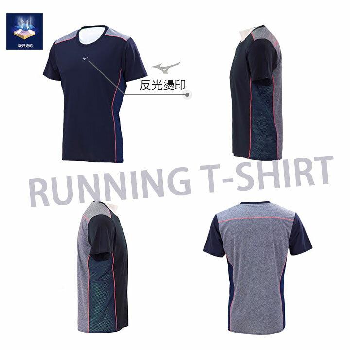 J2TA750124(新藍紫)吸汗快乾 男路跑短T恤【美津濃MIZUNO】 2