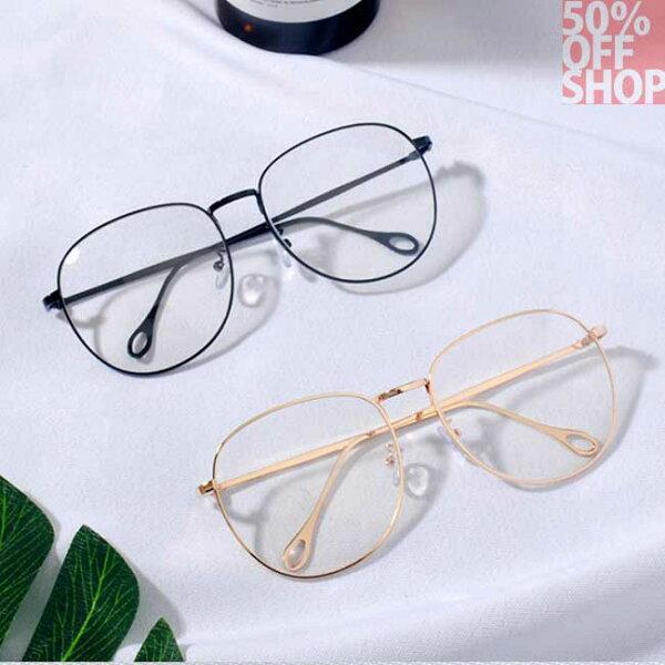 50%OFFSHOP明星同款半圓平光眼鏡韓系必備鏡框【J036609GLS】