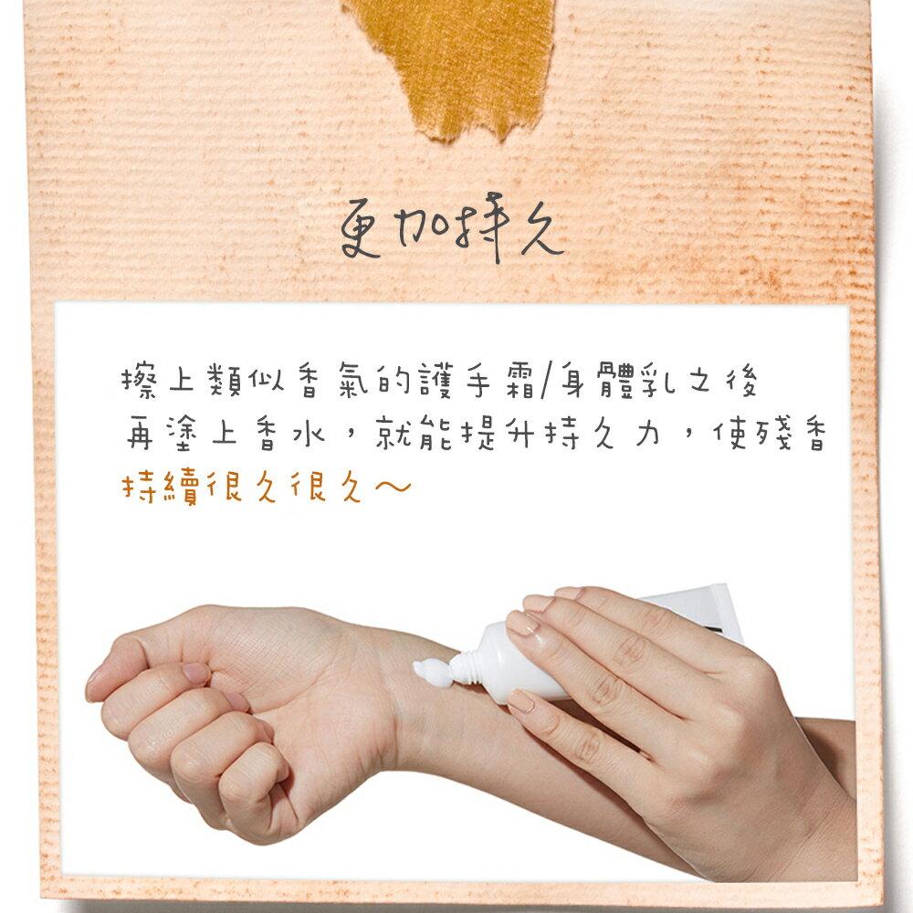 韓國 apieu 香水 攜帶型滾珠-水蜜桃 開運香氛 情人節推薦 交換禮物 SP嚴選家 8