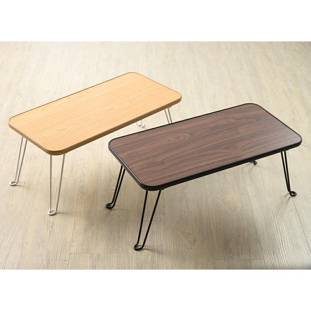 高質感輕巧好收納床上桌(兩色)