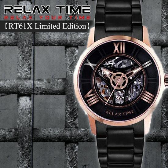 RELAXTIME【RT61XLimitedEdition】限量機械錶款-玫瑰金RT-61X-2公司貨MIT原創設計