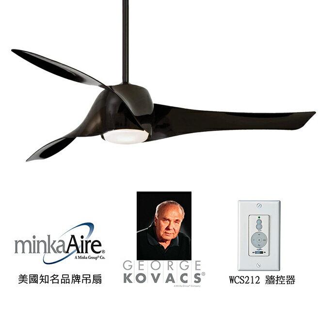 <br/><br/>  [top fan] MinkaAire Artemis 58英吋吊扇附燈(F803-BK)亮黑色<br/><br/>