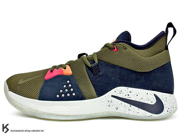 2018強力登場PaulGeorge個人簽名鞋款NIKEPG2EPACG橄欖綠深綠深藍戶外風DYNAMICWINGS前兩側支撐片前掌10mmZOOMAIR氣墊襪套式內靴概念輕量化籃球鞋PG2(AO2984-300)0618