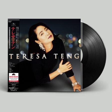 【停看聽音響唱片】【黑膠LP】鄧麗君:Teresa Teng Best 4 - 限時優惠好康折扣