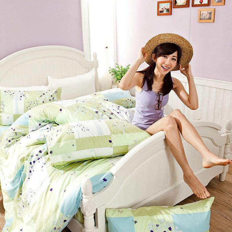 床包被套組 / 單人-100%-精梳棉【夏日綠洲】含一件枕套三件式,台灣製,戀家小舖D03-AAS312
