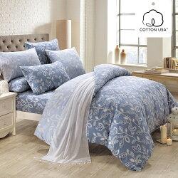 床包被套組 四件式雙人薄被套床包組/奧德曼藍/美國棉授權品牌[鴻宇]台灣製2013