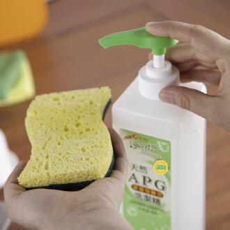 【淨の伊】天然APG洗潔精(洗碗精)、奶瓶蔬果清潔劑~煮婦媽媽最佳首選~迅速溶解油脂,不傷玉手~水蜜清香~讓妳(你)愛上洗碗!1kg