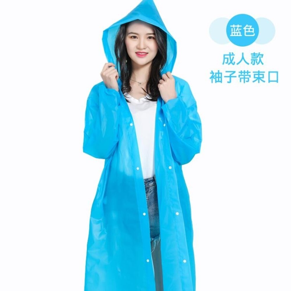 2件裝 雨衣成人女男透明防水雨披便攜