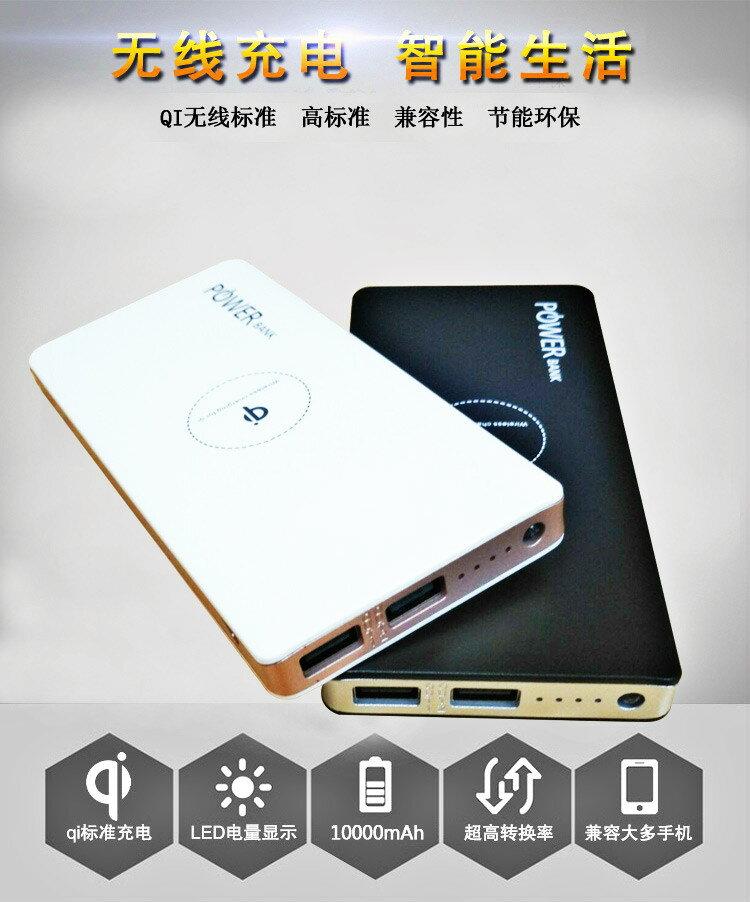 🇹🇼台灣現貨 iPhonex iPhone8 s8 note8 無線充電 行動電源 QI 10000mah 3合1 蘋果 安卓 三星 兩孔 USB孔 無線 行動充電源