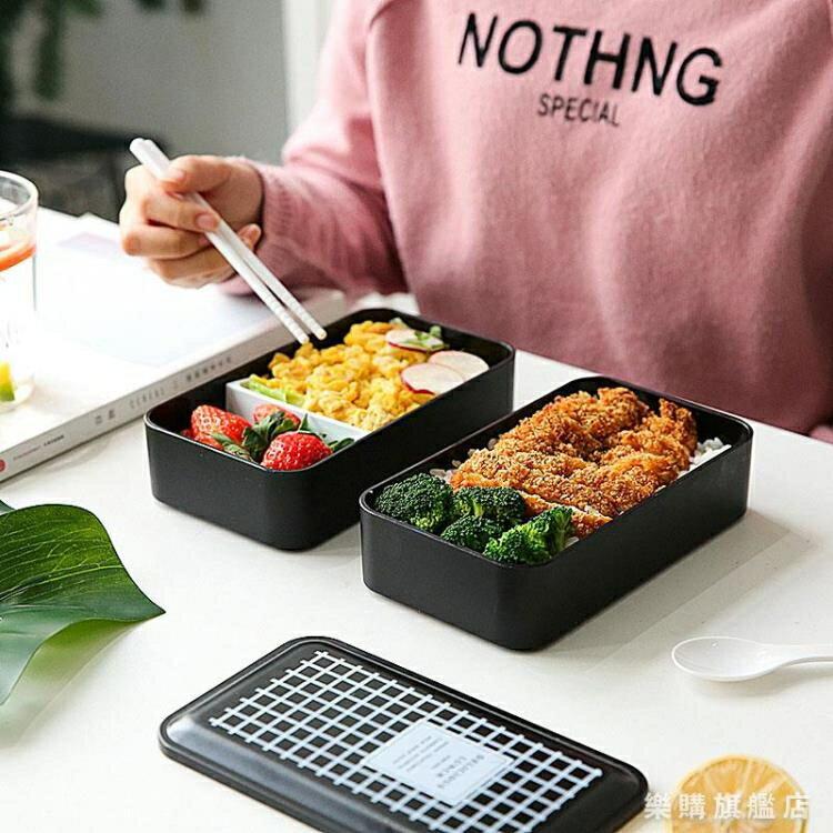 便當盒學生微波爐帶蓋飯盒成人雙層分格健身午餐盒