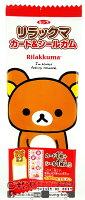 懶懶熊餅乾與甜點推薦到拉拉熊口香糖(附卡片&貼紙)5.5g【4901919003518】就在松貝進口食品專賣店推薦懶懶熊餅乾與甜點