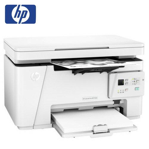 【HP惠普】HPLaserJetProM26a多功能事務機