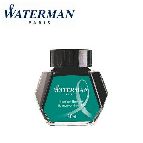 【華特曼WATERMAN】瓶裝墨水50ml綠W0110770瓶
