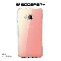 強尼拍賣~ GOOSPERY HTC U Play CLEAR JELLY 布丁套 高透光 透明殼