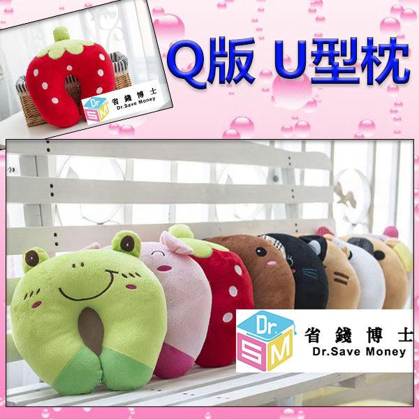 【省錢博士】 Q版U型枕頭 / 護頸枕 / 可愛午睡枕