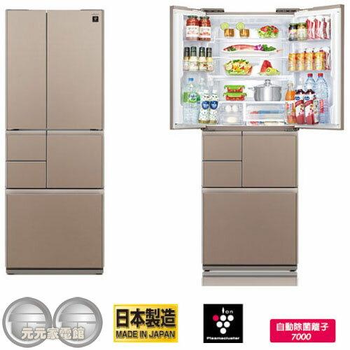 【SHARP夏普】601L變頻六門對開冰箱SJ-GF60BT-T星鑽棕