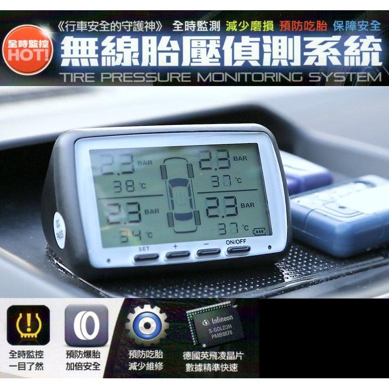 谷得士GOOD無線胎壓偵測器(內裝式)