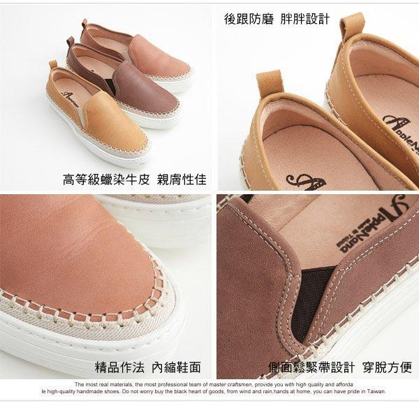 AppleNana蘋果奈奈【QT12231380】精品系歐美部落客修飾腳背真皮口碑樂福鞋 1