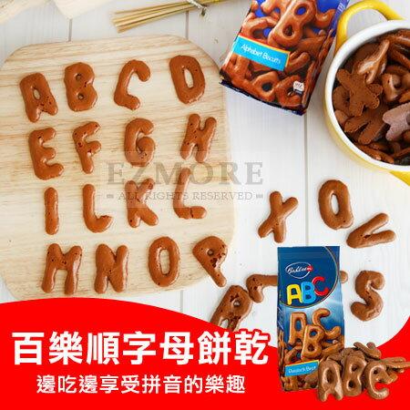 德國 Bahlsen 百樂順ABC字母餅乾(巧克力口味)100g 巧克力 德國 可口 點心 【N500011】